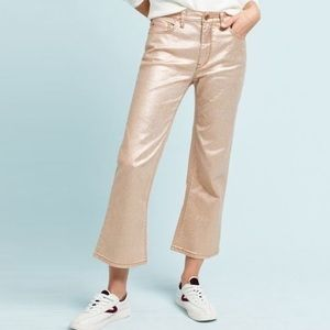 NWT Pilcro Coated Rose Gold High Rise Flare Jeans
